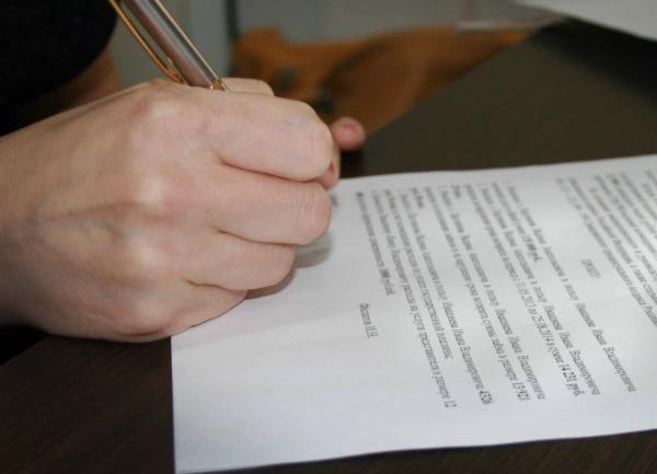 Заключение соглашения о разделе наследства