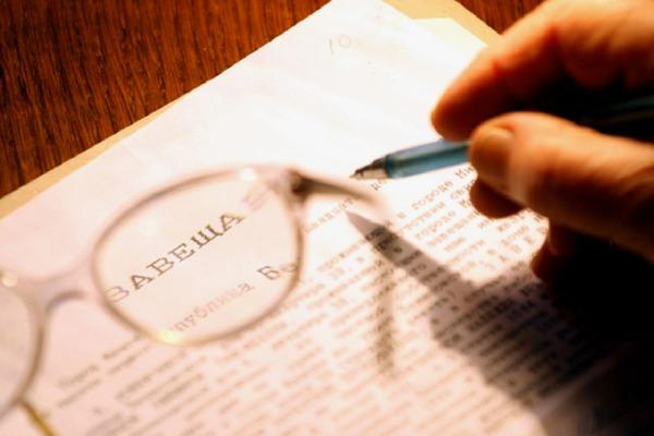 Как оспорить завещание на дом иск в суд