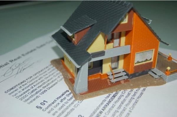 Как оспорить завещание на дом