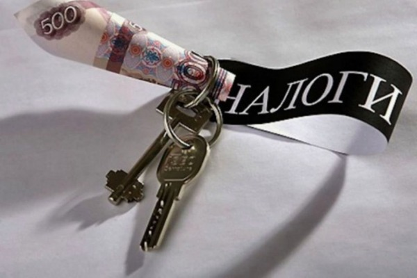 Налог на наследство по закону в России
