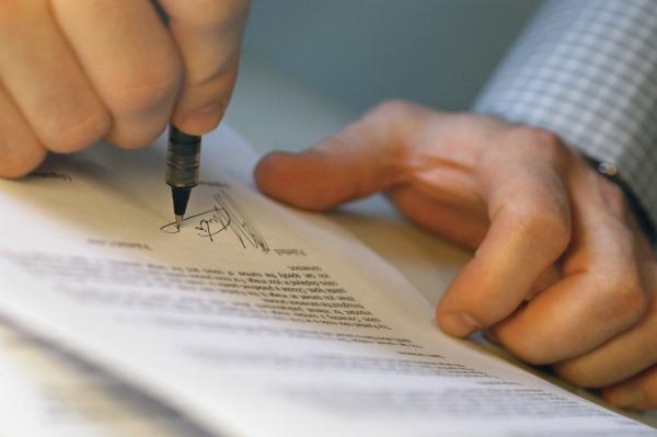 договора безвозмездной передачи имущества в собственность