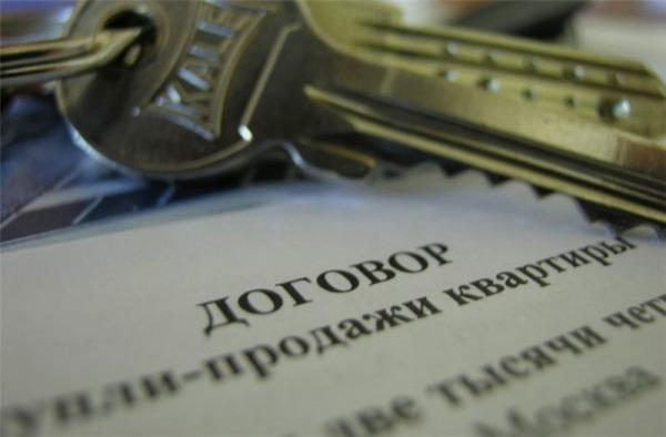 составление договора купли продажи квартиры