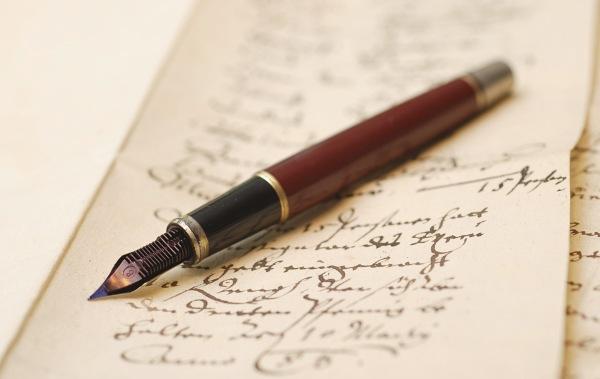 как узнать о причитающемся наследстве