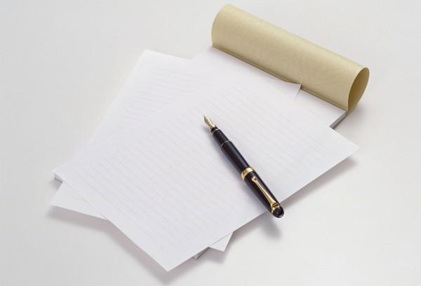 Документы из БТИ для продажи квартиры