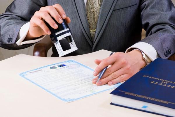 Погашение долгов перед кредиторами