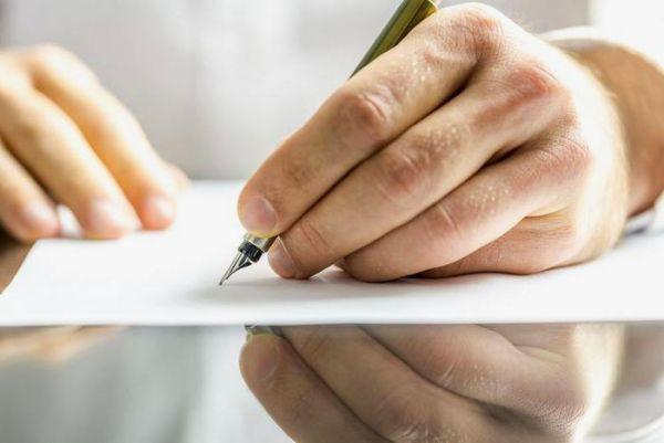 Исковое заявление в суд о признании права собственности гаража