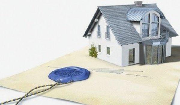 Исковое заявление признании права собственности дома