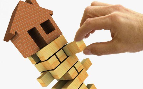 Особенности регистрации прав на жильё при ипотеке