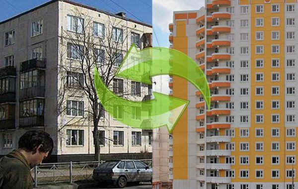Принудительный размен муниципальной квартиры