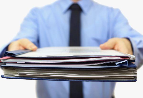 Список дополнительных документов