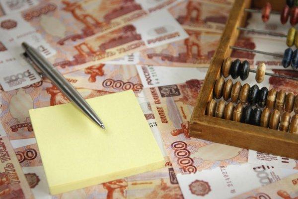 Последствия банкротства на стадии реализации имущества
