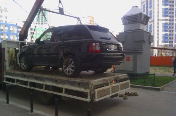 Продажа конфискованных автомобилей судебными приставами и банкам ... 04e7f00d0cb
