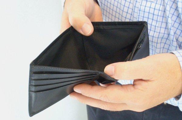 Как написать заявление о прекращении дела о банкротстве