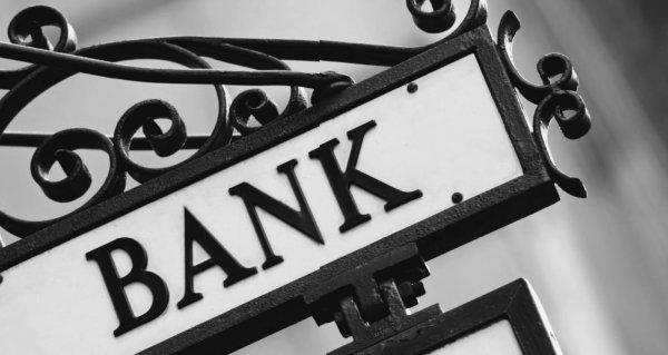 Как узнать, что банк продал долг коллекторам