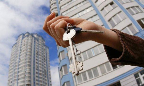 Можно ли продать ипотечное жильё