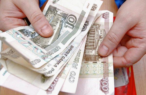 Видео о накопительной части пенсии на телеканале россия 1