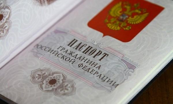 Заполнения заявления на гражданство РФ. Образец документа