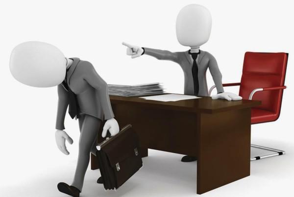 Субъекты трудовых отношений