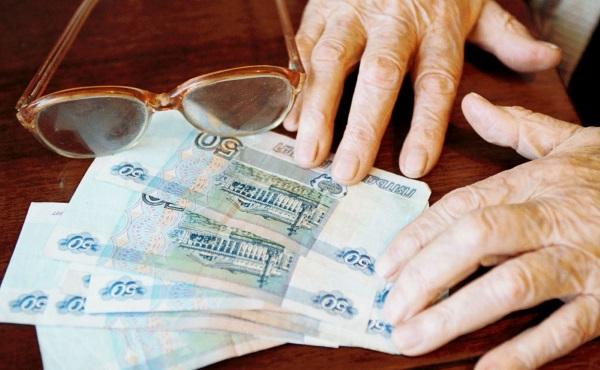 Самый большая пенсия в россии