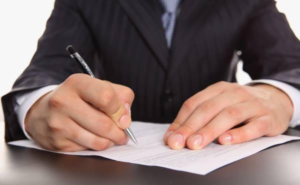 Какие документы нужны для кредита ип
