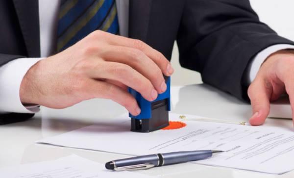 Документы ИП для заключения договора