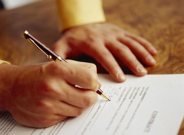 договор между ИП и ООО