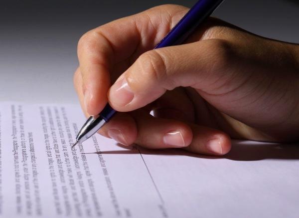 Документация для оформления заявления