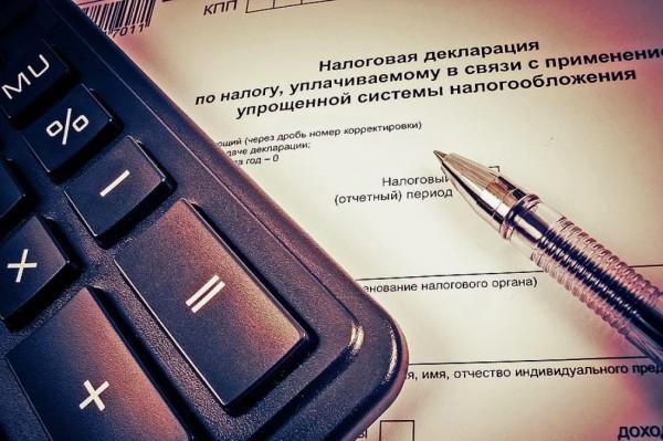 Заполнение декларации УСН при закрытии ИП