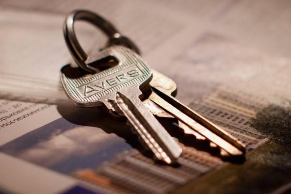 определение кадастровой стоимости жилья