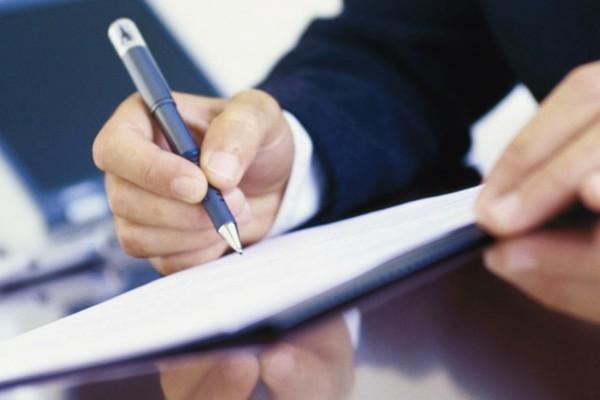 список документов в налоговую при регистрации ООО