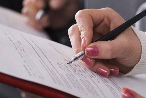 Как восстановить документы на квартиру