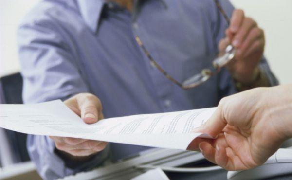 Требующийся пакет документов