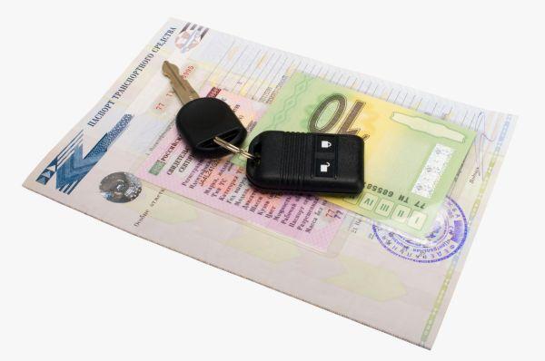 составление договора купли продажи авто