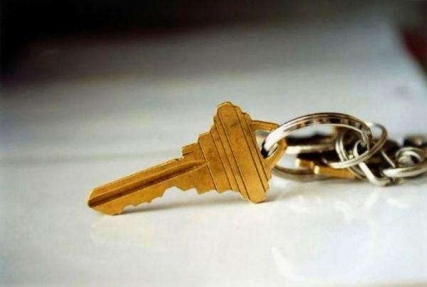 Основания для приватизации служебной квартиры