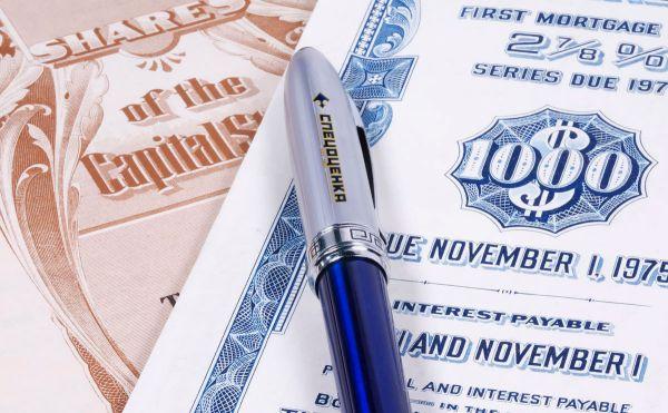 Сроки предоставления акта об оценке