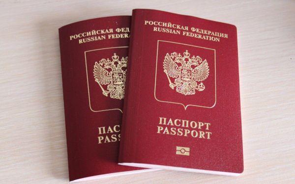 Как избежать назначения штрафа за просрочку замены паспорта
