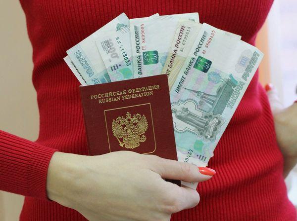 Размер штрафа за просрочку паспорта