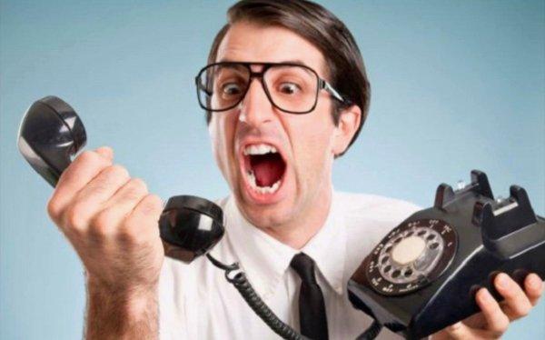 Урегулирование проблемы с финансовым учреждением или агентством