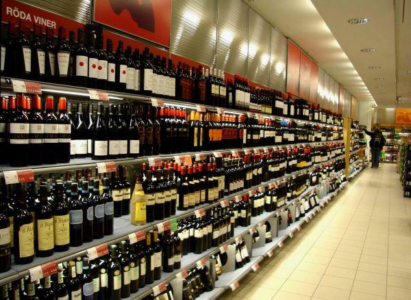 Штраф за продажу алкоголя после 22 часов