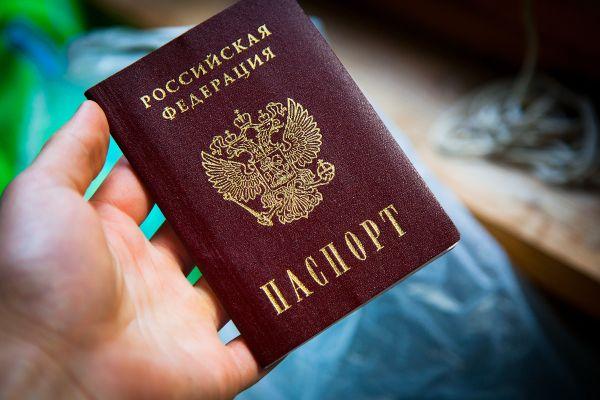 Штраф за просрочку замены паспорта