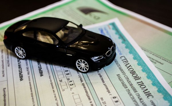 Штраф за вождение без страховки