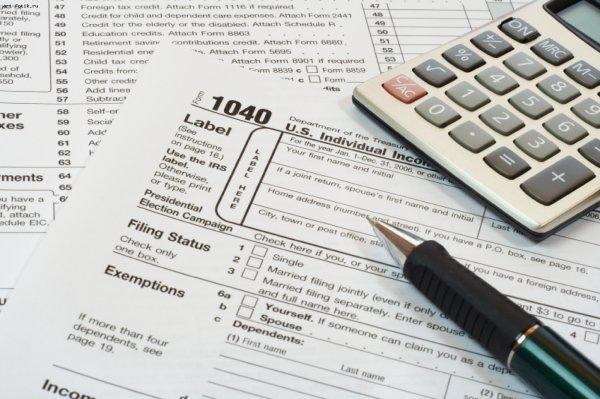 Какие налоговые сборы платятся с зарплаты