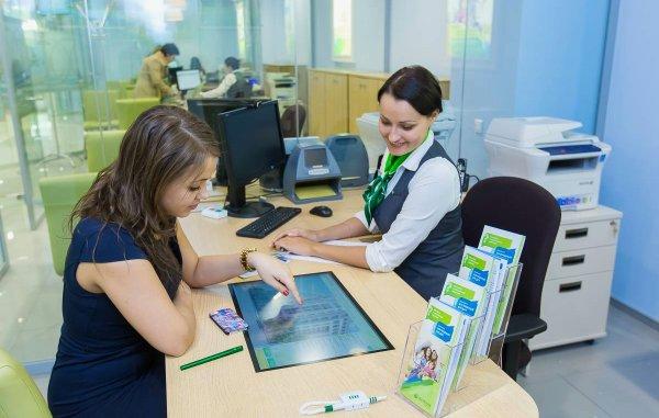 Как получить ипотеку по двум документам в банке