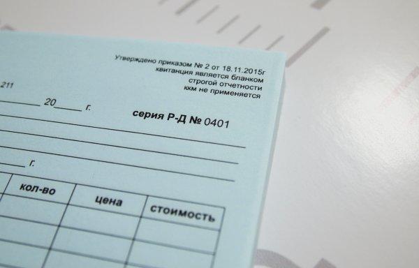 Штрафные санкции за невыдачу БСО