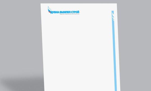 Разработка дизайна фирменного бланка