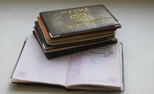 регистрация иностранных граждан по месту пребывания