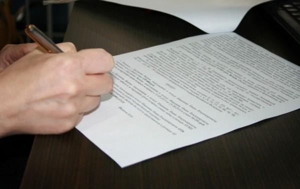 Перевод долга в гражданском праве