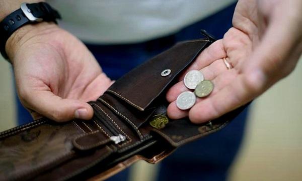 Алименты с пенсии по инвалидности