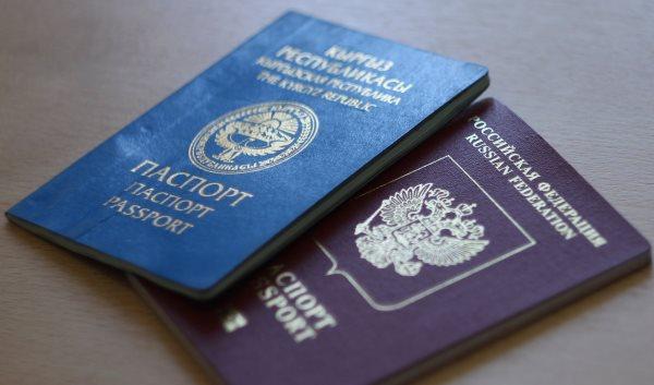 Оформление трудовой книжки для иностранного работника