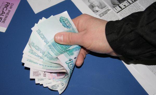 Оформление алиментов в фиксированной денежной сумме